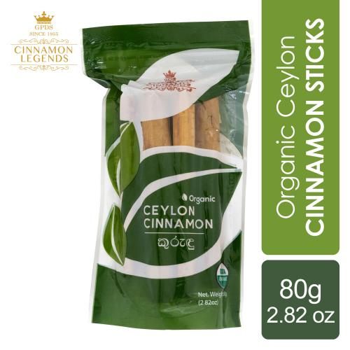 Organic Ceylon Cinnamon Sticks 80 grams / 2.82 oz