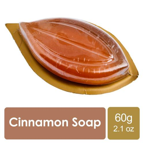 Cinnamon Soap 60 grams /2.1 oz